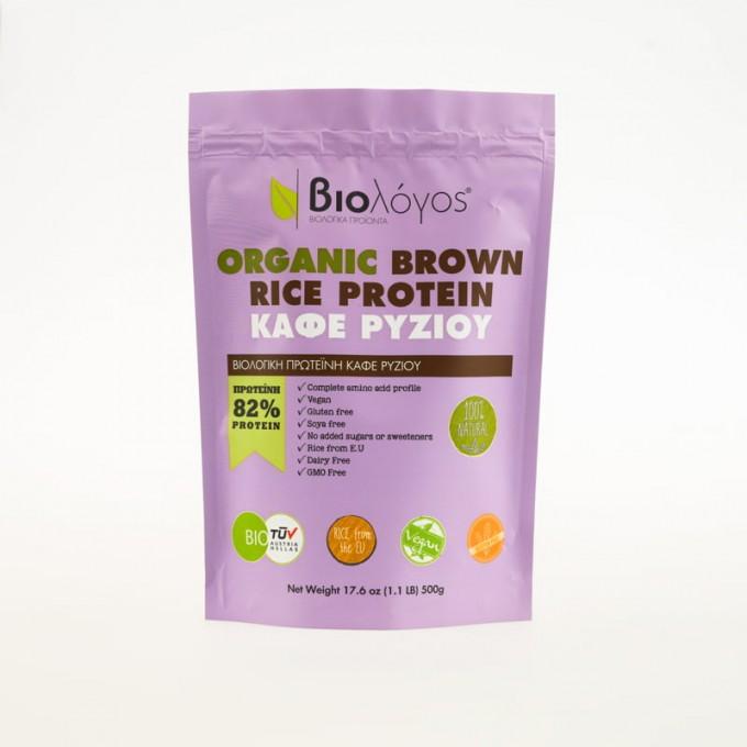 Βιολογική Πρωτεΐνη Ρυζιού 500g