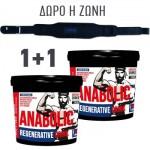 Προσφορά Anabolic 2400Gr X 2 Temaxia + Δωρο Ζωνη Active Body