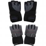 Γάντια Γυμναστικής Activebody Με Τεχνητό Δέρμα Και Περικάρπιο